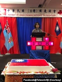 台湾驻斐济代表黎倩仪2020年10月8日在驻斐济台北商务办事处双十酒会发表讲话(驻斐济台北商务办事处脸书)