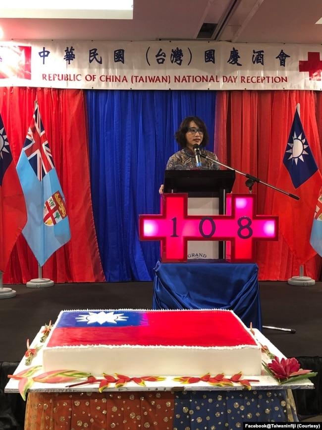 台湾与中国外交官的斐济冲突:蛋糕最新侵略工具?