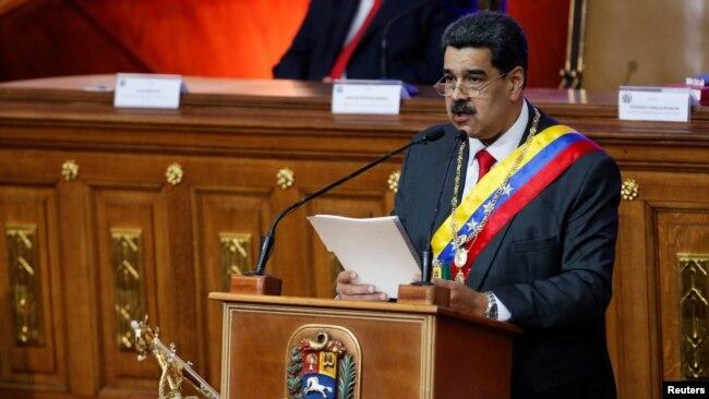 中國對委內瑞拉經濟支持在減少?