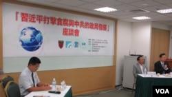 台灣民間智庫舉辦中國打擊貪腐的座談會(美國之音張永泰拍攝)