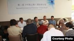 """第二届""""中国之路""""国际研讨会现场(中国民主运动海外联席会议)"""