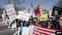 Konzervativni glasači na protestu u Vašingtonu