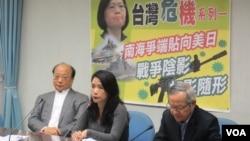 国民党立法院党团就南中国海议题召开记者会(美国之音张永泰拍摄)