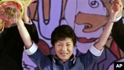 Bà Park Gyeun-hye, con gái của nhà cựu độc tài Park Chung-hee
