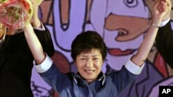 Janubiy Koreyaning ilk ayol prezidenti Pak Gin Xe