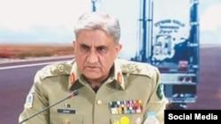 پاکستان کې دپوځ په مسلکي چارو دخبرو په هکله دپوځي چارواکو یا فیلډ کمانډرانو دغه غونډه تر ټولو مهمه بلل کیږي.