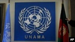 یوناما در مارچ ۲۰۰۲ بنا به درخواست حکومت افغانستان ایجاد شد.
