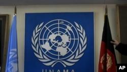 بر خلاف حکومت افغانستان، گروه طالبان تا اکنون به خواست یوناما پاسخ نداده است