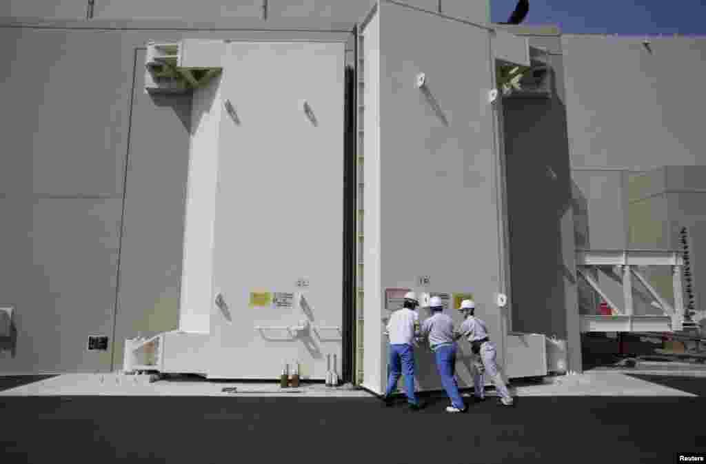 اس جوہری توانائی پلانٹ کی حفاظت کے لیے یہاں 18 میٹر بلند اور 1.6 کلومیٹر طویل دیوار بنائی گئی ہے۔