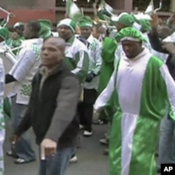 swicord nigeria fans