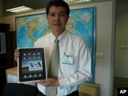คุณศุภชัย ชื่นอำนวยชัย ผู้โชคดีได้รับ iPad