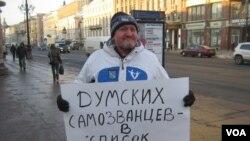 Юрий Мильнечук