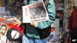 一名男子出示最新一期出版的《南方周末》