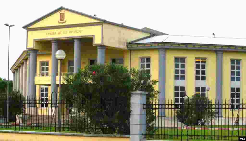 Jengo jipya la bunge la Equatorial Guinea mjini Bata