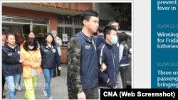 Du khách Việt Nam 'mất tích' bị cảnh sát Đài Loan bắt trở lại. Tổng cộng có 88 du khách Việt đã bị bắt giữ cho đến ngày 22/1, theo Cơ quan Di trú Quốc gia Đài Loan.