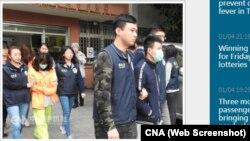 """Một số người trong nhóm du khách Việt Nam """"mất tích"""" đã bị bắt giữ tại Đài Loan. Ảnh: CNA."""