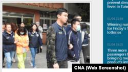 """Tư liệu: Du khách Việt nam ''mất tích"""" ở Đài Loan"""