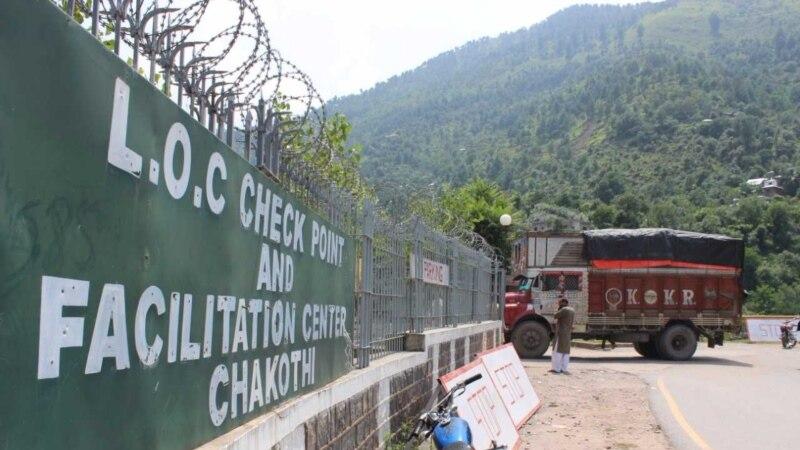 بھارت نے کشمیر میں کنٹرول لائن کے آر پار تجارت معطل کر دی
