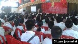缅甸学生会会议(2014年资料照片)