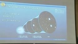 2011 Nobel Fizik Ödülü