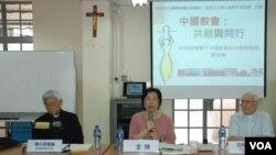 香港天主教正義和平委員會舉辦研討會,探討中梵新領導下中國教會的出路