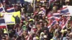 تظاهرات گسترده ضددولتی در تايلند