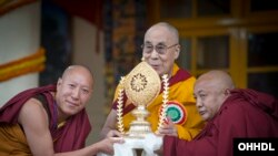 Long Life Offering and Gratitude Awards to H.H. the Dalai Lama