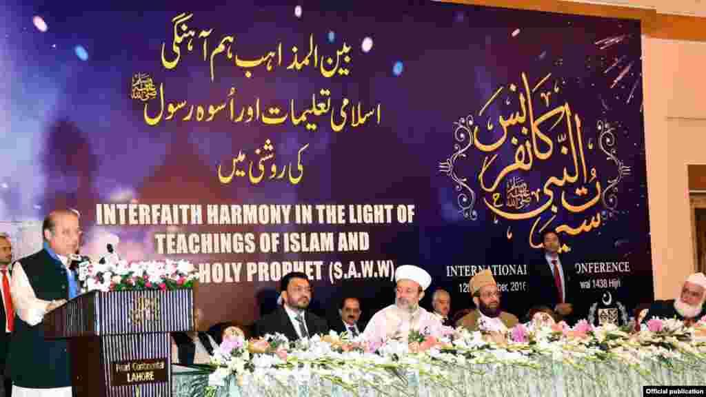 پاکستان میں عید میلاد النبی کی مناسبت سے سالانہ 'سیرت کانفرنس' اس مرتبہ لاہور میں منعقد ہوئی۔