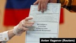 Glasački listić sa referundskim pitanjem: Podržavate li ustavne promene u Ruskoj Federaciji?