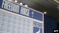 Freedom House: Azərbaycanda İnternet məhdudiyyətləri var