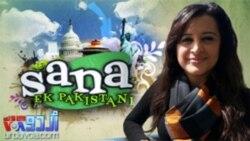 ثنا - ایک پاکستانی Best of Sana: Part 1