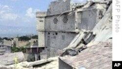Ден на сеќавање на жртвите од земјотресот во Хаити