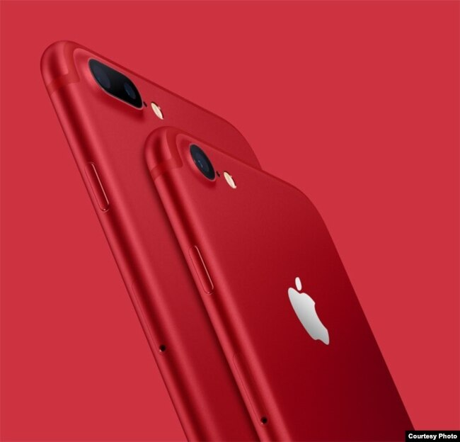 iPhone 7 rojo.