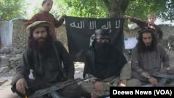 د راپورونو له مخې د داعش اکثریت فعالیت د افغانستان په ختیځ کې دی.