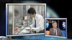 时事大家谈:中国的银行体系改革(1)