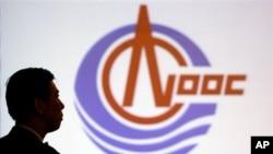 Tổng công ty Dầu khí Hải dương Trung Quốc (CNOOC) do nhà nước làm chủ.