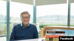 Forbes dergisinin dünyanın en zenginleri sıralamasında bu yıl ilk sırada yine Microsoft'un kurucusu Bill Gates yer aldı