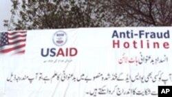 کمک ۷٤ میلیون دالری امریکا به بخش مالی افغانستان