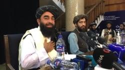 塔利班保證尊重婦女權利 與他國建立良好關係