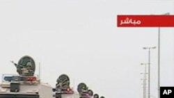 바레인으로 진주하는 사우디 아라비아 군