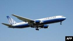 Hai hãng hàng không United Airlines và Continental Airlines sáp nhập và sẽ trở thành hãng hàng không lớn nhất thế giới với tên United Airlines