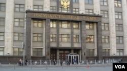 俄羅斯議會大樓(資料圖片)