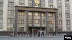 俄罗斯议会大楼(资料图)