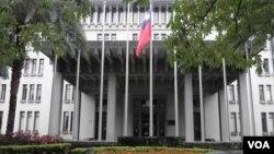 台湾外交部(美国之音申华拍摄)
