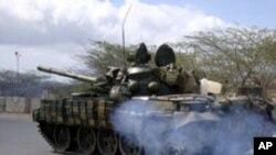 صومالیہ: سرکاری فوج اور عسکریت پسندوں کے درمیان لڑائی، سات افراد ہلاک