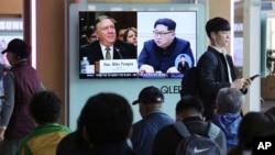 2018年4月18日,在韓國首爾火車站,人們觀看電視新聞節目,屏幕上顯示蓬佩奧和朝鮮領導人金正恩各自的肖像。
