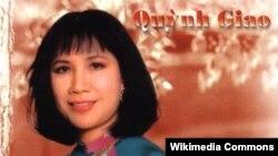 Quỳnh Giao 1946-2014.