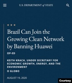 美国国务次卿克拉奇发表评论,劝说巴西放弃华为。(图片来源于美国国务院网页)