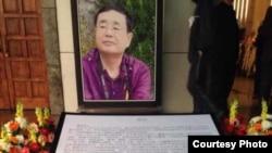 中国民主人士、异见学者陈子明的追悼会(博讯图片)