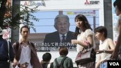 日本天皇明仁8月发表演讲表达退位希望(2016年8月8日)
